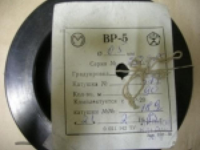 Проволока термопарная Ф0,5 мм